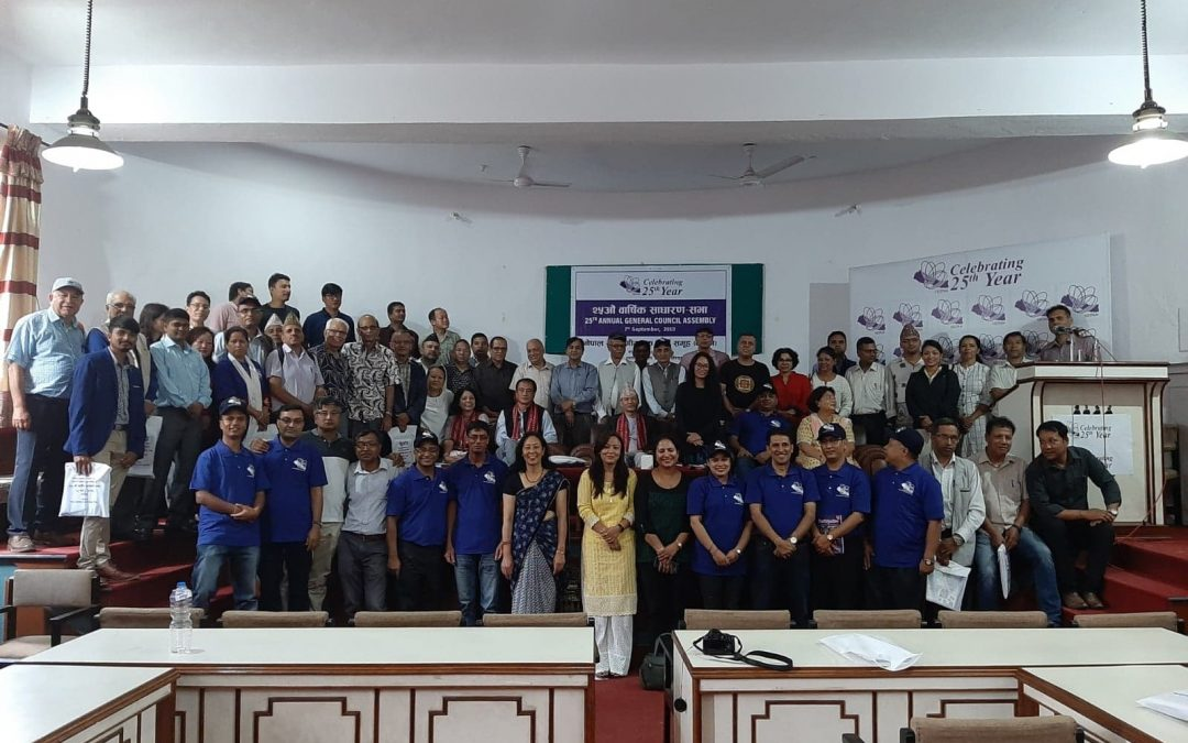 25th Annual General Council Meeting (AGCM) of NEPAN has been successfully held