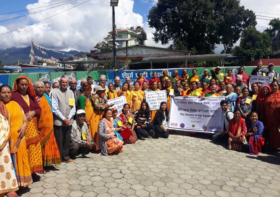 International Day of Older Persons( IDOP) 2019 has been celebrated